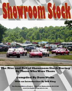 Showroom Stock Book